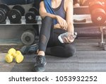 young woman exercise workout in ... | Shutterstock . vector #1053932252