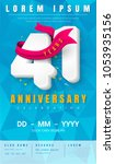41 years anniversary invitation ... | Shutterstock .eps vector #1053935156