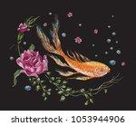embroidery oriental pattern... | Shutterstock .eps vector #1053944906