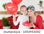 young mother  cancer patient ... | Shutterstock . vector #1053953342