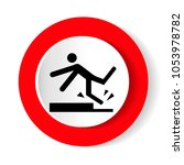 caution sign isolated on a... | Shutterstock .eps vector #1053978782