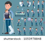 a set of men with injury and... | Shutterstock .eps vector #1053978848