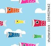 koinobori seamless pattern... | Shutterstock .eps vector #1054029662
