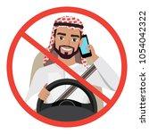 man driving a car talking on... | Shutterstock .eps vector #1054042322