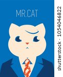 vector portait of a cat in suit ... | Shutterstock .eps vector #1054046822