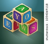 cubes with letters. a logic... | Shutterstock .eps vector #1054069118