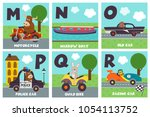 alphabet card with transport... | Shutterstock .eps vector #1054113752