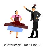 hungarian folk dancers couple... | Shutterstock .eps vector #1054115432