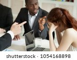 male colleagues bullying and... | Shutterstock . vector #1054168898