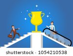 working smart but not hard.... | Shutterstock .eps vector #1054210538