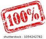 one hundred percent red grunge...   Shutterstock .eps vector #1054242782