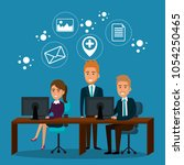businesspeople in the office... | Shutterstock .eps vector #1054250465