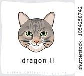 dragon li   cat breed... | Shutterstock .eps vector #1054258742