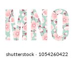 cherry blossom alphabet set.... | Shutterstock .eps vector #1054260422