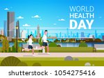 world health day background... | Shutterstock .eps vector #1054275416