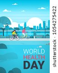 world health day background... | Shutterstock .eps vector #1054275422