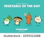 vintage vegetable poster design ...