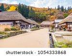 ouchujuku ancient post village... | Shutterstock . vector #1054333868