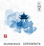 blue pagoda temple and forest... | Shutterstock .eps vector #1054369676