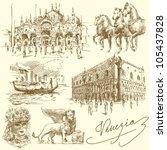 Venice   Italy   Hand Drawn...