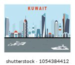 travel background with kuwait... | Shutterstock . vector #1054384412