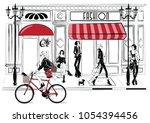 fashion girls in sketch style... | Shutterstock .eps vector #1054394456