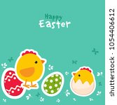 easter background with easter... | Shutterstock .eps vector #1054406612