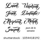 handwritten names of the days... | Shutterstock .eps vector #1054418192