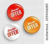 set of color special offer... | Shutterstock .eps vector #1054426085