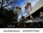 tokyo japan   january 15 2018 ...   Shutterstock . vector #1054457462