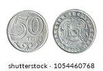 50 tenge kazakhstan 2000 year....   Shutterstock . vector #1054460768
