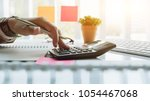 close up view of bookkeeper or... | Shutterstock . vector #1054467068