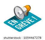 on strike in french   en gr ve | Shutterstock .eps vector #1054467278