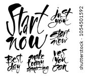 start now. just you. make today ... | Shutterstock .eps vector #1054501592
