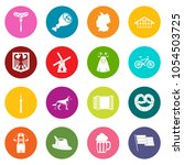 germany icons many colors set... | Shutterstock . vector #1054503725