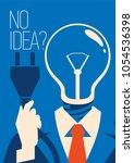 no idea concept. business... | Shutterstock .eps vector #1054536398