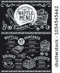 waffles and crepes restaurant... | Shutterstock .eps vector #1054545662