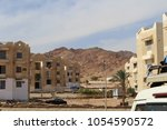 houses in the city of dahab. | Shutterstock . vector #1054590572