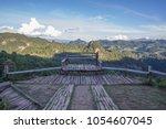 Wooden Terrace At Baan Jabo...