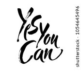 yes you can. motivation... | Shutterstock .eps vector #1054645496