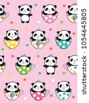 seamless pattern with little... | Shutterstock .eps vector #1054645805