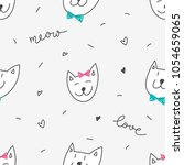 cute cats faces  vector hand... | Shutterstock .eps vector #1054659065