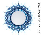 arabic floral ornament and... | Shutterstock .eps vector #1054662002