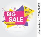 super sale  mega sale  sale... | Shutterstock .eps vector #1054688978