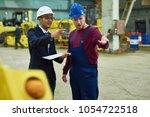 portrait of factory worker... | Shutterstock . vector #1054722518
