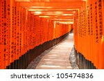 traditional torii gate in kyoto ... | Shutterstock . vector #105474836