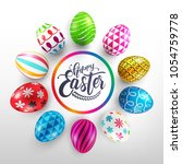 easter day banner template with ... | Shutterstock .eps vector #1054759778