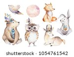 Stock photo cute watercolor bohemian baby cartoon rabbit and bear animals for kindergarten woodland deer fox 1054761542