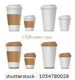 coffee paper cups vector...   Shutterstock .eps vector #1054780028