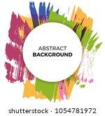 vector poster background. paint ... | Shutterstock .eps vector #1054781972